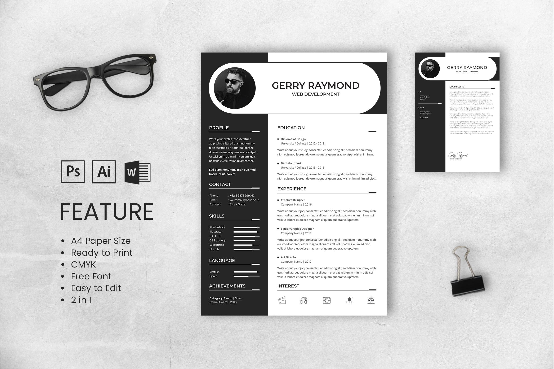 CV Resume – Web Developer Profile 3