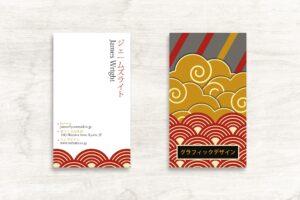 Business Card - Japan Theme