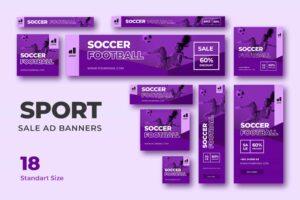 Web Banner - Football Advertisement