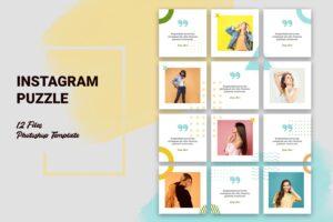 instagram puzzle charming clothes 4