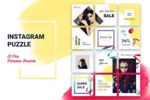 instagram puzzle clothes super sale 4
