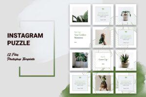 instagram puzzle decorative plants