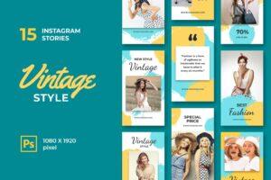 instagram stories new vintage style 3